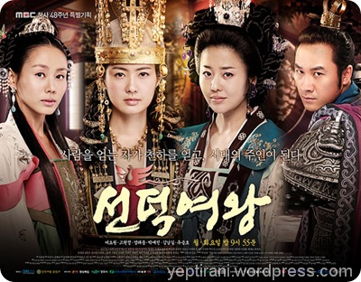 Great Queen Seon Deok