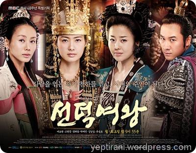 Great Queen Seon Deok