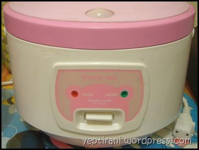 YongMa Mini Roce Cooker