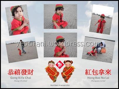 Gong Xi Fa Chai, Hong Bao Na Lai ^_^